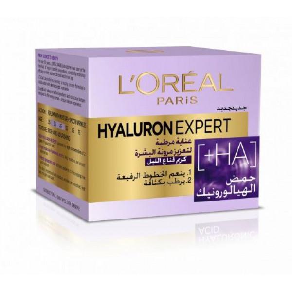 Hyaluron Expert Night Cream 50ml