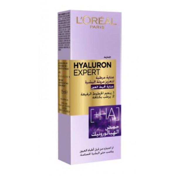 Hyaluron Expert Eye Cream 15ml