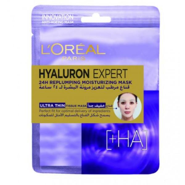 Hyaluron Expert Mask